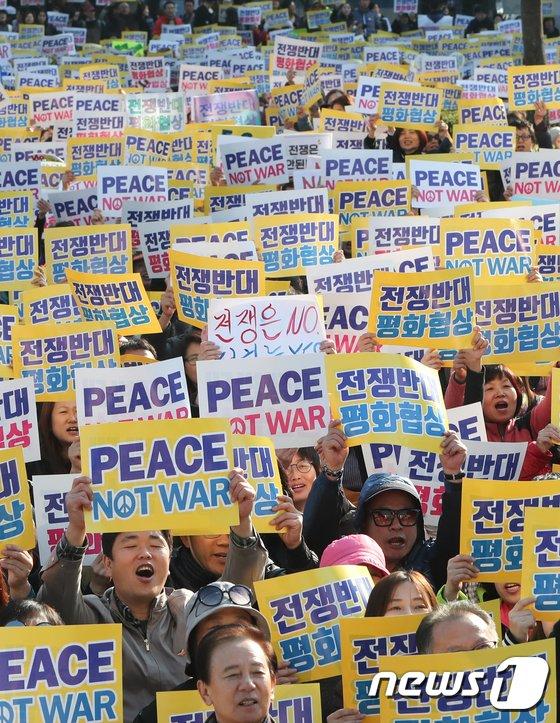 [사진]'전쟁반대' '평화협상'