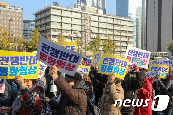 [사진]'전쟁반대 평화행진'