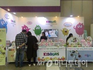 키덤스 '코엑스 베이비페어' 부스 전경/사진=중기&창업팀
