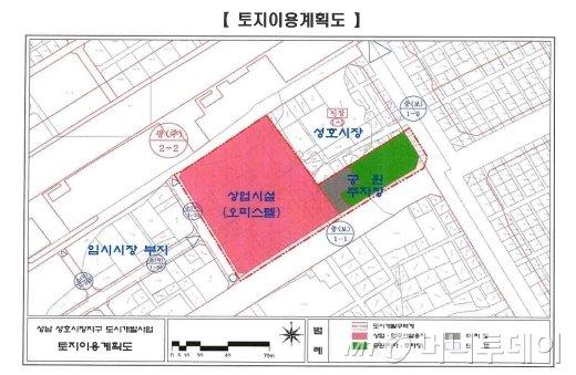 성남시, 성호시장지구 도시개발사업 실시계획 인가…공설시장 건립도 탄력