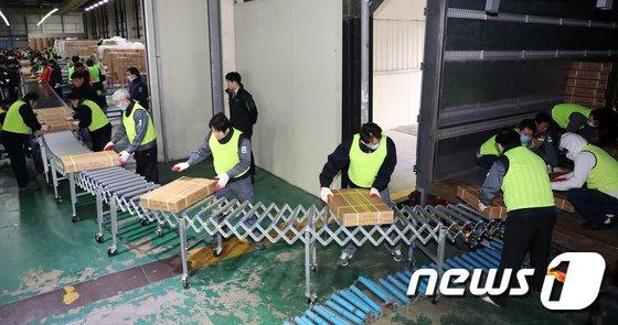 [사진]'2018수능 문답지, 전국으로 배부'