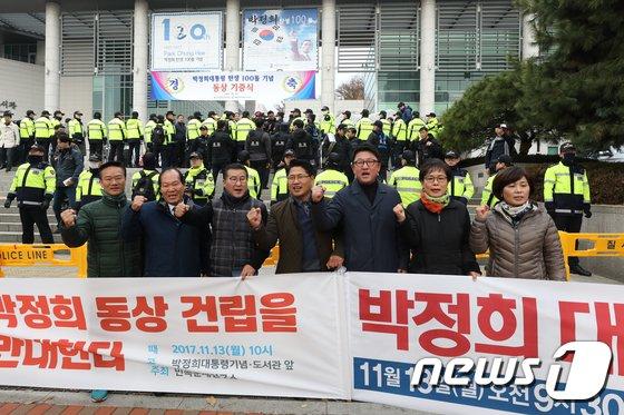 [사진]'박정희 동상 건립 반대'
