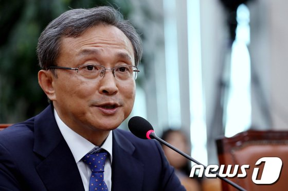 유남석 헌법재판소 재판관  2017.11.8/뉴스1 © News1 박정호 기자