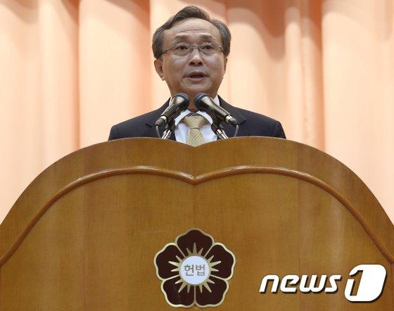[사진]유남석 헌법재판관 '취임사'