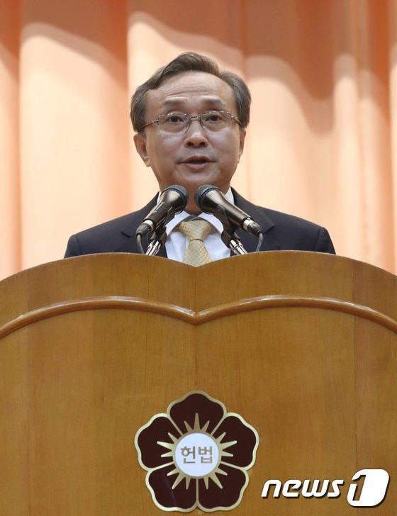 [사진]유남석 헌법재판관의 취임사