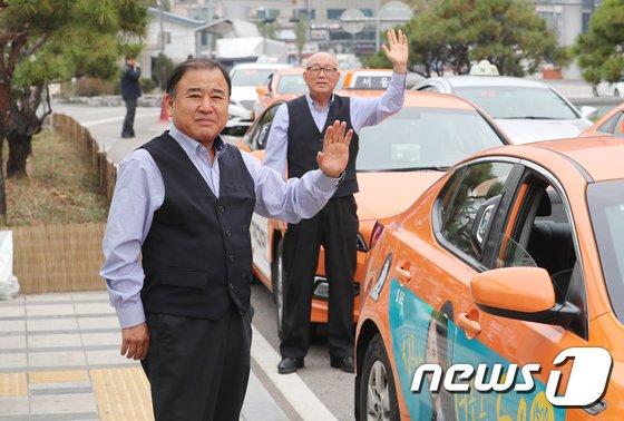 [사진]택시기사 승무복 6년만에 부활