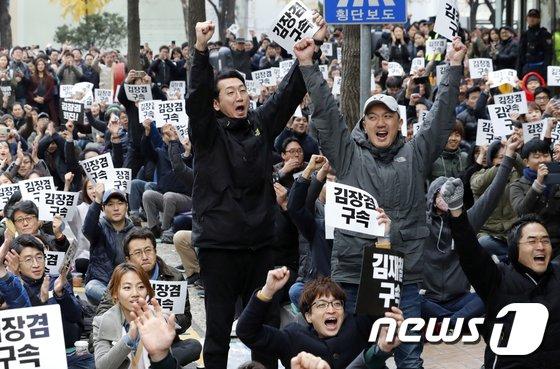 [사진]김장겸 해임안 가결 '환호하는 MBC노조원들'