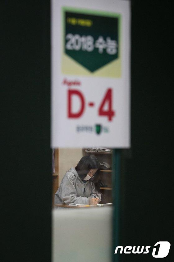 [사진]연기된 수능, 나흘 앞두고 '집중'