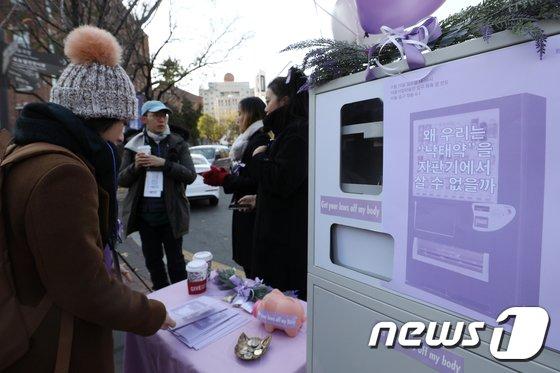 [사진]'낙태죄 폐지, 가능할까?