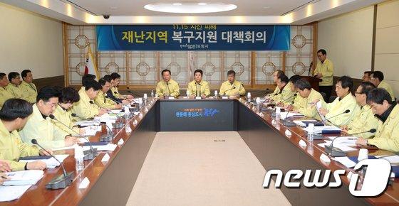 [사진]'재난지역 복구지원 대책회의'