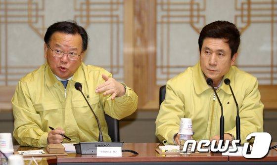 [사진]대책회의 주재하는 김부겸 장관