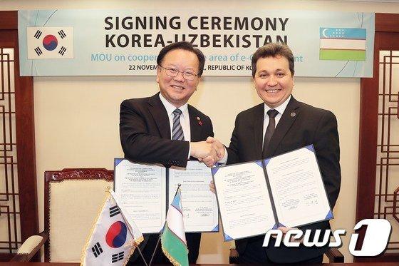 [사진]한-우즈베키스탄 전자정부 협력 MOU