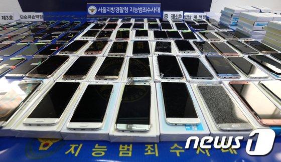 [사진]압수된 스마트폰과 액정들