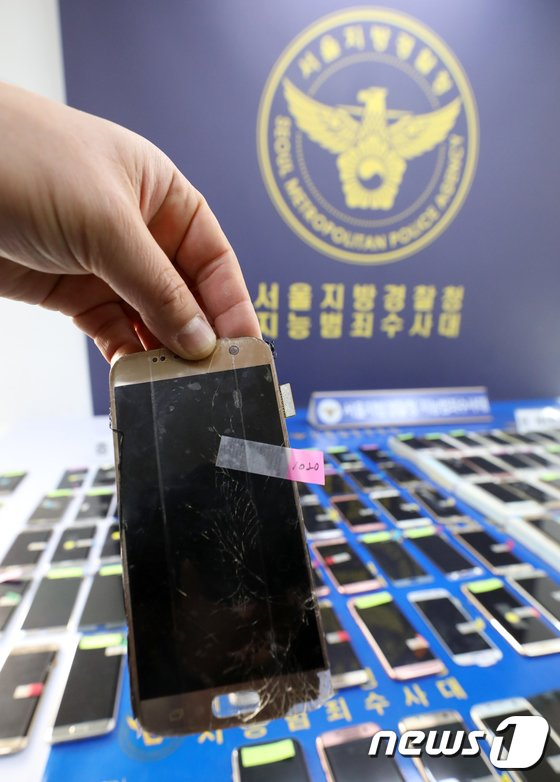 [사진]스마트폰 액정 빼돌려 판매한 A/S센터 직원·장물업자 검거