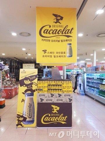 서울역 롯데마트의 카카오랏 판매대