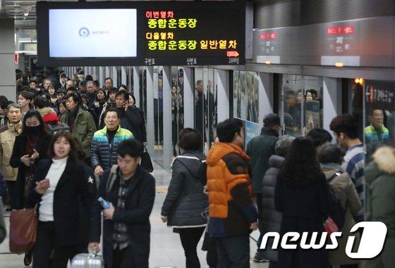 [사진]민자운영 9호선 '30일 부분 파업'