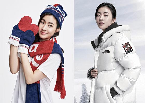 노스페이스 홍보대사인 배우 강소라가 '평창동계올림픽 리미티드 에디션' 제품을 착장한 모습/사진제공=영원아웃도어