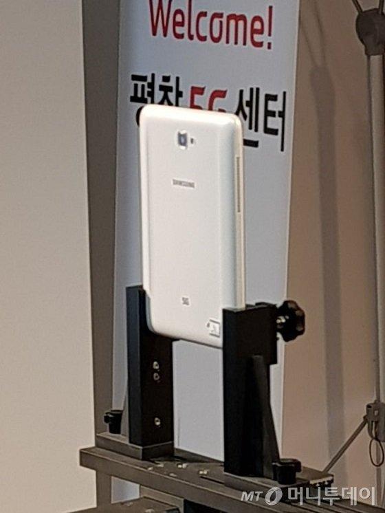 5G 단말기 모습. 평창 ICT 체험관에서도 시연해 볼 수 있으며, 올림픽 기간 중 경기장 내 체험존에서 댜앙한 5G 서비스를 경험할 수 있다. /사진=김세관 기자.