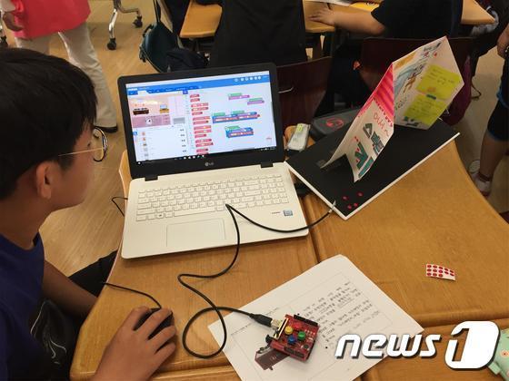 ICT를 활용한 수업 사례. (교육부 제공) © News1