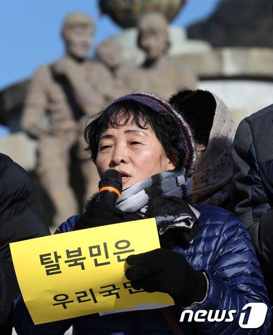 [사진]증언하는 강제북송 피해자 곽정애 씨