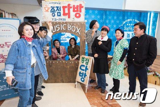 [사진]서울50플러스 '추억 속으로'