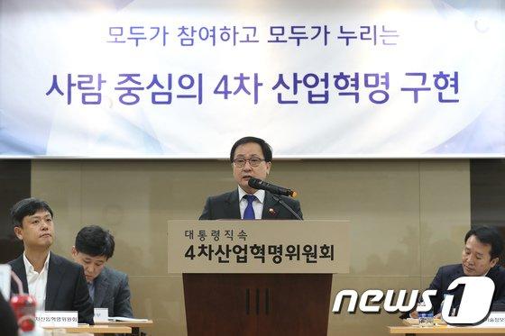 [사진]유영민 과기부 장관 '사람 중심의 4차 산업혁명 대응계획'