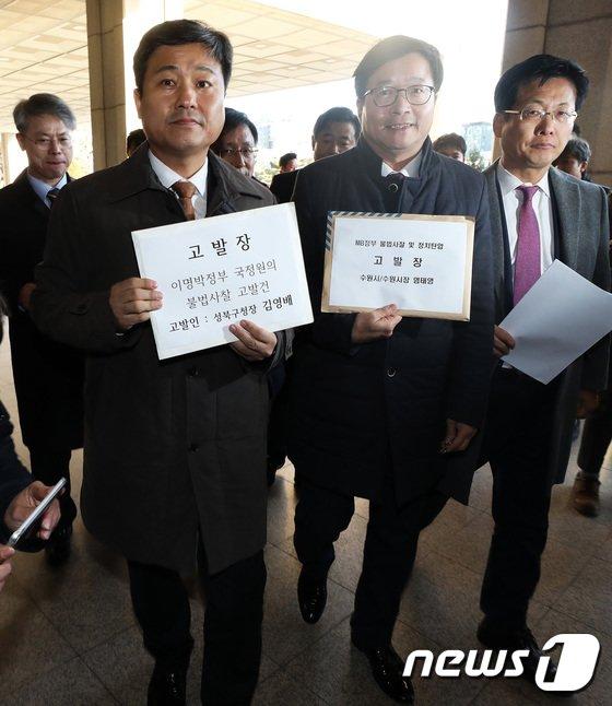 [사진]불법사찰 고발하는 지자체장들