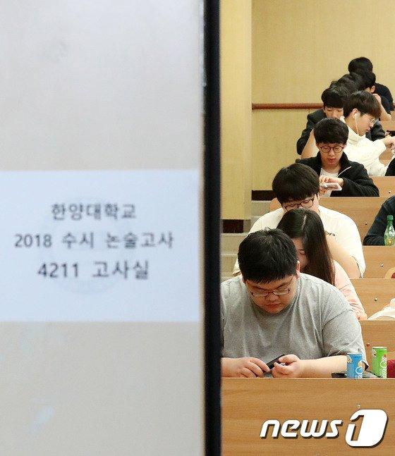 [사진]논술고사 '긴장풀고'