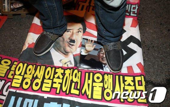 [사진]서울 도심 일왕 생일파티에 분노한 시민