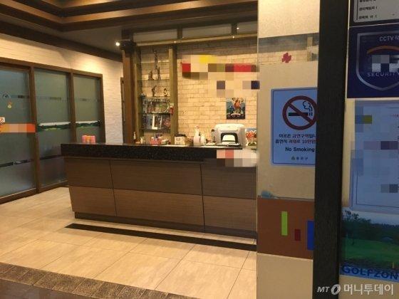 서울 종로구에 위치한 스크린골프장에 '금연구역' 표지가 붙어 있다./사진=남형도 기자