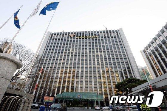 경찰청 전경 © News1