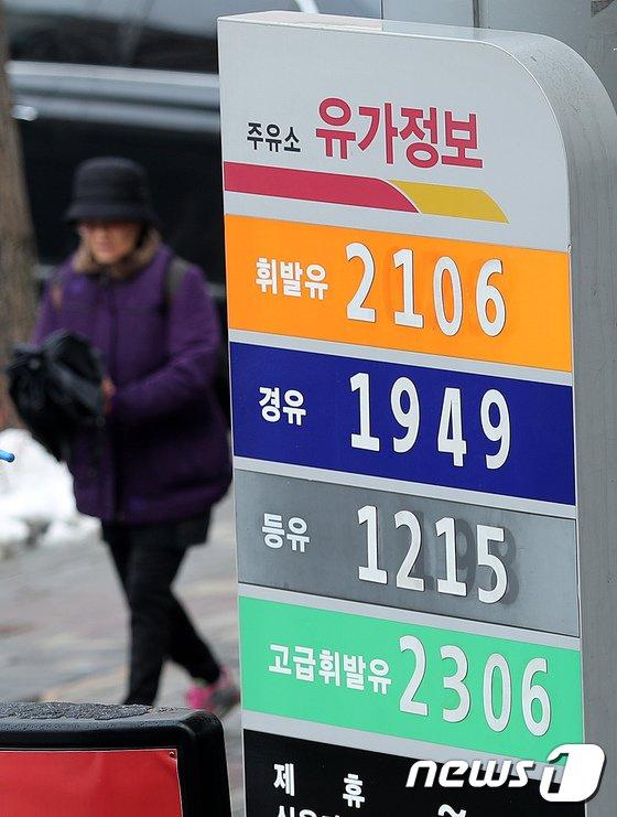 [사진]주유소 휘발유값 19주째 상승…전국평균 리터당 1536.9원