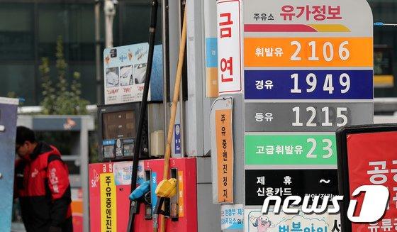 [사진]주유소 휘발유값 19주째 상승