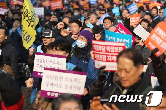 [사진]전국의사 총궐기대회 '문재인케어 결사 반대'