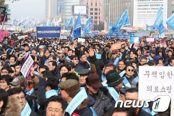 [사진]'무책임한 문재인케어 중단하라'