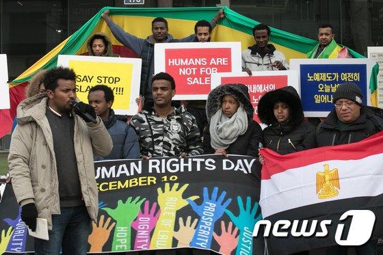 [사진]세계인권의날 기념 집회 '노예제도가 아직 존재합니다'