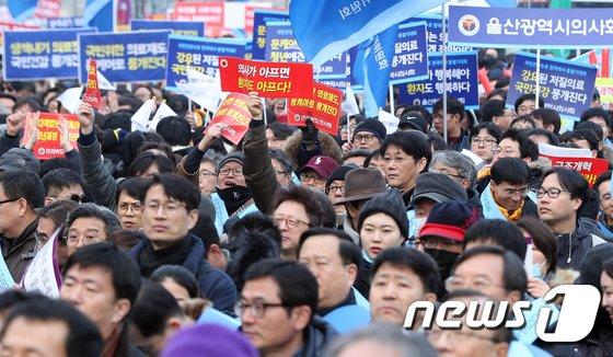 [사진]'문재인케어' 반대하는 의사들