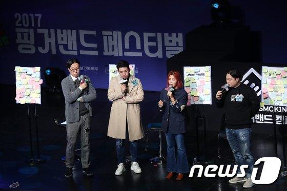 [사진]금연문화 축제 '핑거밴드 페스티벌'