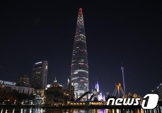 [사진]롯데월드타워 성화 점등식