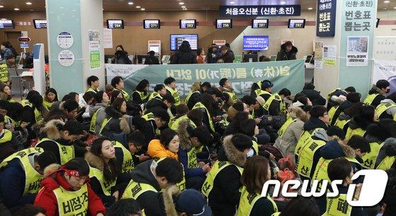 [사진]서울대병원 노조 '무기한 파업'
