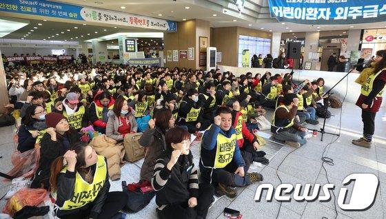 [사진]서울대병원 노조 무기한 파업 돌입