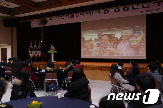 지난해 송파구 대학생 행정인턴 수료식.(송파구 제공) © News1