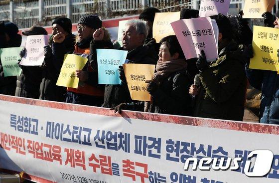 [사진]'청소년 노동인권 보장'