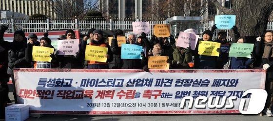 [사진]'산업체파견현장실습 폐지' 입법 청원 기자회견