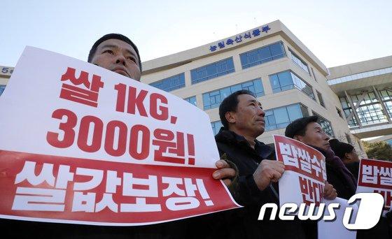 [사진]'쌀 가격 보장하라'