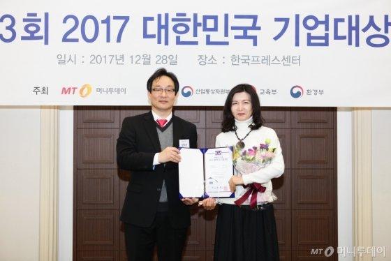 박애란 탐라타마누 대표(오른쪽)가 친환경대상을 수상하고 양재완 한국외대 교수와 기념사진을 찍고 있다/사진=중기협력팀 오지훈 기자<br />