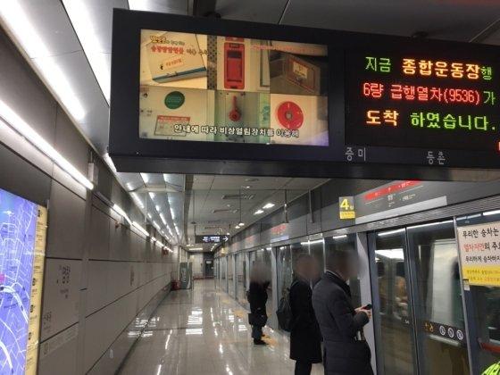 2일 오전 서울 지하철 9호선 염창역 승강장 광경. 6량 열차가 도착한다는 안내 멘트가 안내판에 떴지만 시민들이 잘 몰라 6량 열차를 탑승할 수 있는 승강장이 한산하다./사진=남형도 기자