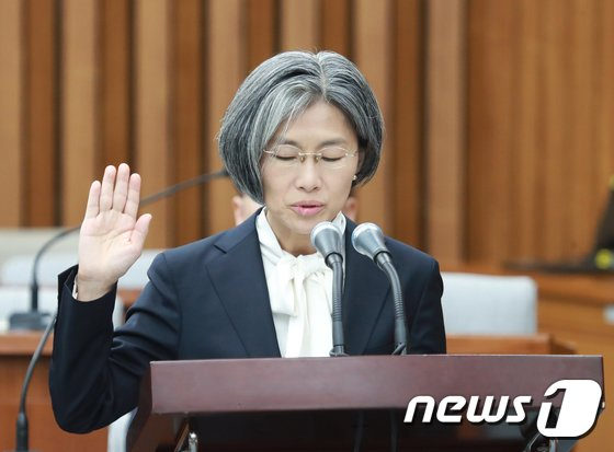 민유숙 대법관 2017.12.20/뉴스1 © News1 이동원 기자