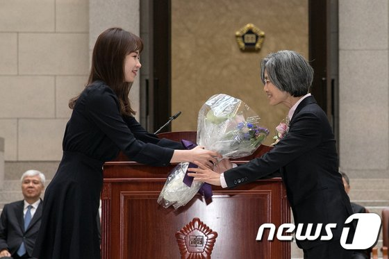 [사진]'대법관 취임을 축하합니다'