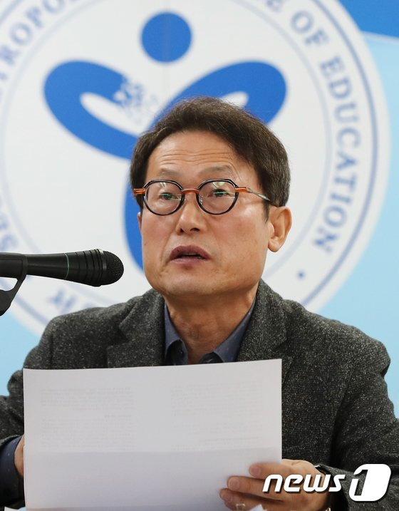 """[사진]조희연 교육감 """"혁신미래교육 자리잡도록 힘쓸 것"""""""